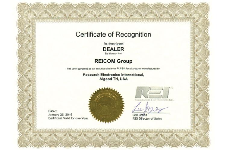 Сертификат авторизованного дилера компании REI