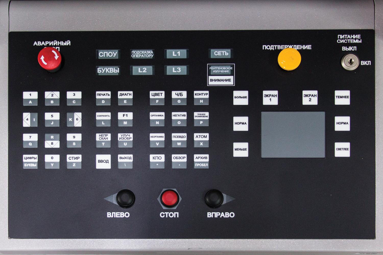 Пульт управления интроскопа для багажа XIS-6040