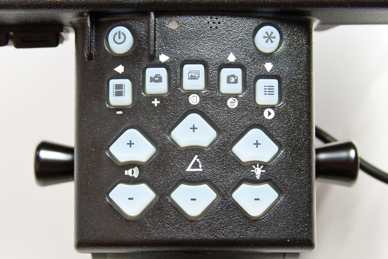 Кнопочная клавиатура управления VPC 2.0