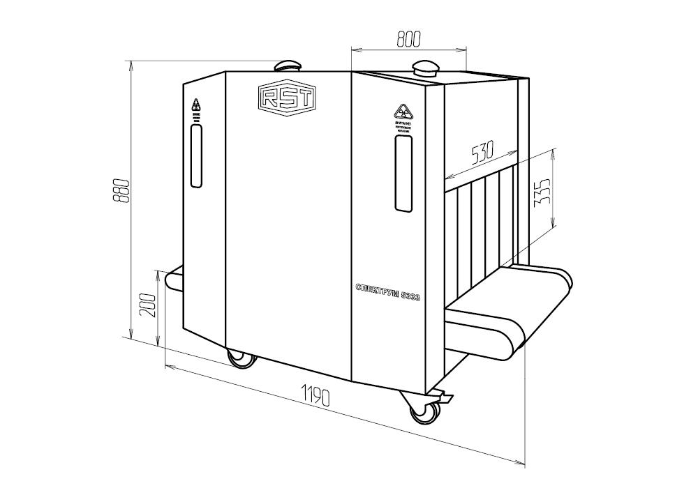 Габариты рентгенотелевизионного интроскопа RST СПЕКТРУМ 5333